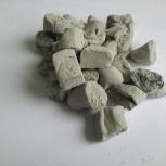 Голубая глина натуральная с Горного Алтая, Новосибирск