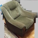 Продам мягкое кресло, Новосибирск