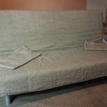 Диван-кровать, Новосибирск