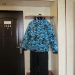 костюм зимний подростковый, Новосибирск