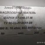 Продажа производственной линии по производству масложировой продукции, Новосибирск