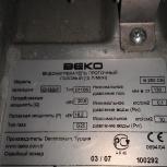 Водонагреватель газовый Beko B 250 CE (проточный), Новосибирск