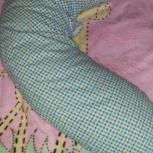 Подушка для беременных и кормящих, Новосибирск