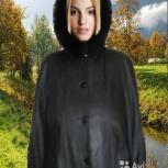Элегантное пальто из натуральной кожи, Новосибирск