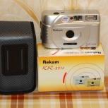 Продам фотоаппарат REKAM KR-30M, Новосибирск