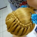 Плетение французских кос! Причёски! Косоплетение!, Новосибирск