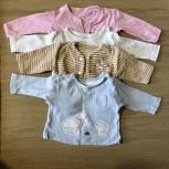 Одежда для новорождённых, Новосибирск