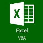 Программист VBA : Excel, Word, Access, Новосибирск