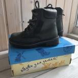 Продам ботинки на мальчика, Новосибирск