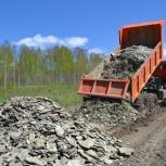 Приму строительный мусор, Новосибирск