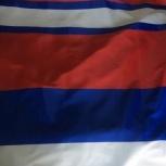 Флаги России в рулоне, Новосибирск