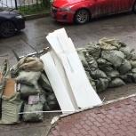 Вывоз мусора и мебели по супер ценам, Новосибирск
