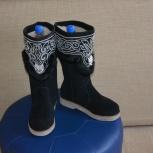 Обувь зимняя, Новосибирск