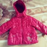 Куртка детская., Новосибирск