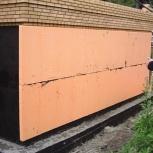 Гидроизоляция и утепление фундаментов., Новосибирск