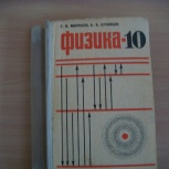 Продам школьные учебники, Новосибирск