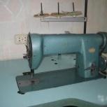 Швейная машина 97 класс, Новосибирск