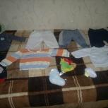 Продам много вещей на мальчика от 0 до года, Новосибирск