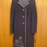 Продам пальто женское демисезонное р-р 46-48, Новосибирск