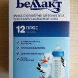 Беллакт, Новосибирск