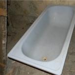 Выносим чугунные ванны бесплатно, Новосибирск
