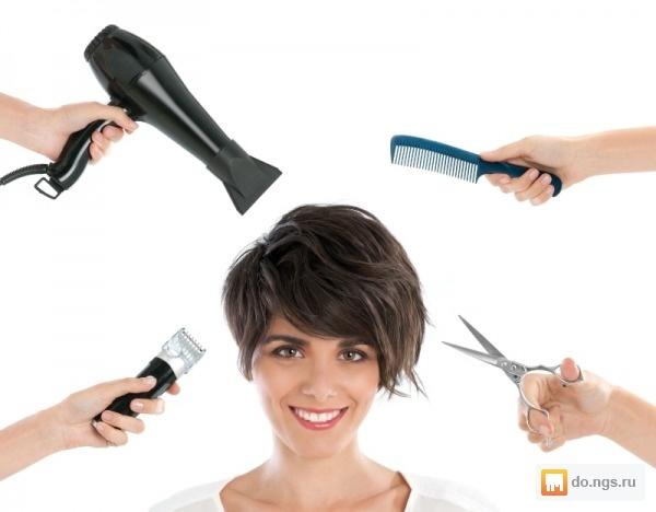 Бесплатное обучение на парикмахера новосибирск дистанционное обучение ешко украина