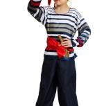 Карнавальный костюм Пирата, Новосибирск