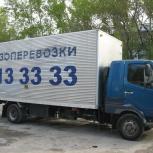Грузоперевоз,газель,вывоз мусора,грузчик,пирамида,откр борт,будка3т 5т, Новосибирск