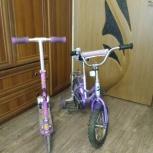 Детский велосипед+самокат, Новосибирск
