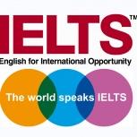 Получите официальный сертификат IELTS., Новосибирск