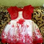новые детские платья, Новосибирск