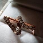 Золотое кольцо, Новосибирск