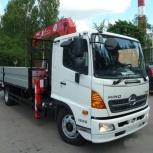 Самогрузы 3-5 тонн. Услуги самогрузов. Заказ самогрузов дешево, Новосибирск