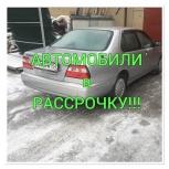Аренда авто с краткосрочным выкупом, Новосибирск