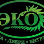 Откосы. Подоконники. Ремонт окон, Новосибирск