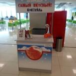 Комплект оборудования для Кислородных коктейлей, Новосибирск