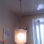 Продам люстру, подвесной светильник Икеа, Новосибирск