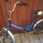 велосипед складной 20 дюймов., Новосибирск