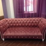 Новый диван с выставки Честер-люкс, Новосибирск