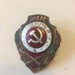 """Знак """"снайпер"""", Новосибирск"""