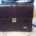 Продам мужской портфель, Новосибирск