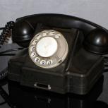 Телефон СССР 1963 года, Новосибирск