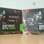 Nvidia CeForce CTG igame 1050ti GPU 4GB, Новосибирск