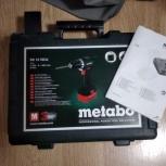 Шуруповёрт Metabo BS 12 Nicd на гарантии, Новосибирск