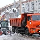 Уборка/вывоз снега, Новосибирск