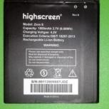 Продам новый аккумулятор для Highscreen Zera S, Новосибирск