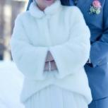 Свадебная шубка, Новосибирск