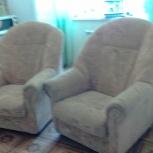 Два кресла, Новосибирск