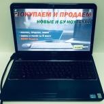 Мощный ноутбук Dell Inspiron N5110, Новосибирск