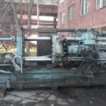 Продам машину для литья под давлением, Новосибирск